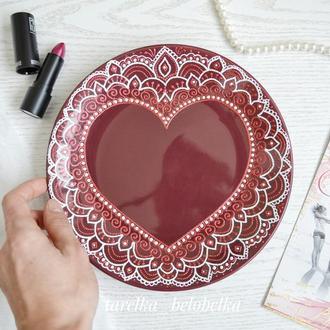 Декоративная тарелка Сердце