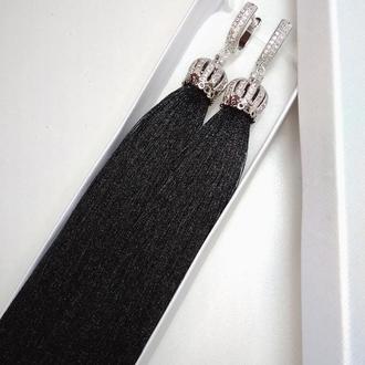 Серьги-кисточки Люкс черные. Сережки-китиці Люкс чорні.