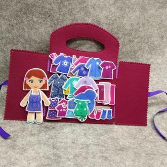 Куколка девочка с одеждой