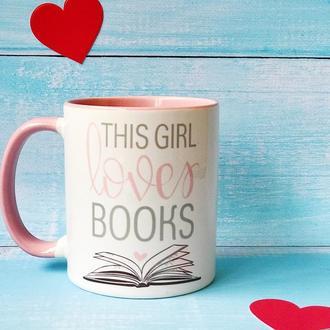 Чашка This Girl loves books