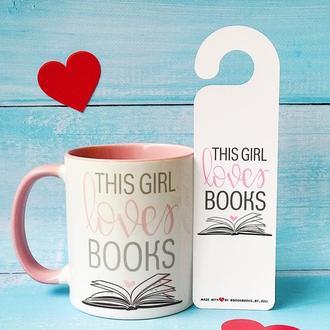 Набор Чашка и закладка This Girl loves Books