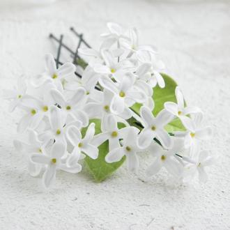 Шпильки с цветами белой сирени, Свадебные шпильки невесте, Заколка для волос в подарок