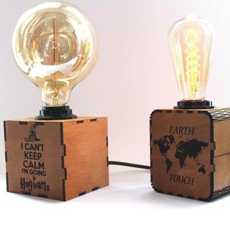Светильник с индивидуальной гравировкой в стиле Лофт
