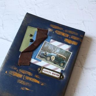 Блокнот для автомобилиста
