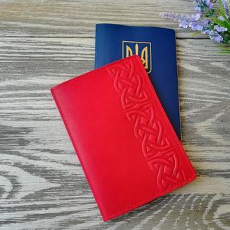 Обложка на паспорт красный кельтский узел