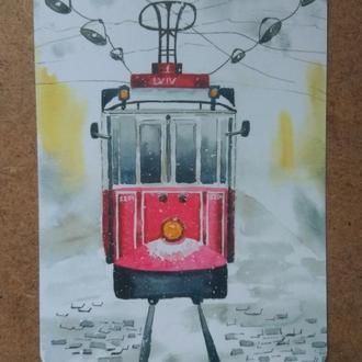 Открытка Львоский трамвай, романтична подорож , листівка