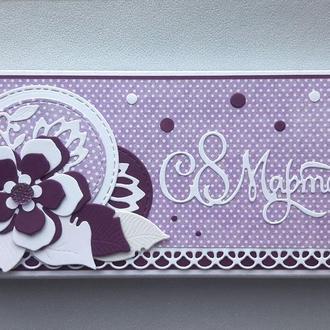 """Праздничная упаковка для шоколада """"Миллениум"""""""