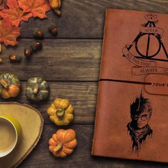 Блокнот из кожи, Гарри Поттер, Записная книжка, Скетчбук, Блокнот с гравировкой, Мужской блокнот