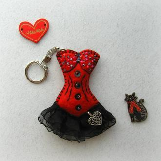 Брелок - корсет, подарок на день Валентина
