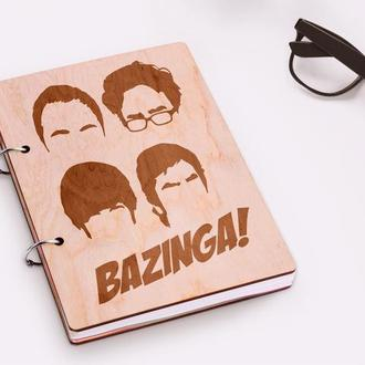 """Блокнот в деревянной обложке """"Bazinga!"""""""