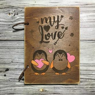 """Деревянный блокнот с гравировкой """"Влюбленные пингвины"""""""