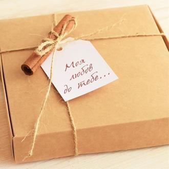Подарочный набор Моя любовь – для него