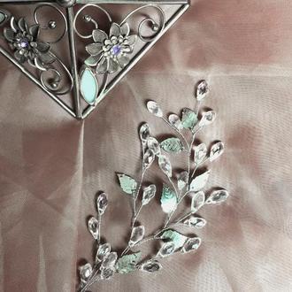 Свадебная веточка с кристаллами
