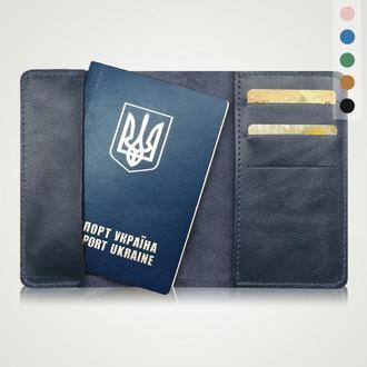 Обложки для паспорта, падарок другу, подарки парню | Pass lock Holysaints