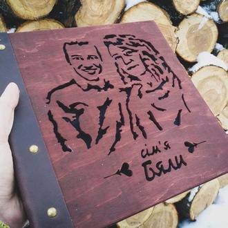 NEW! Фотоальбом + портрет (2в1) з дерева (подарок для влюбленных семейный альбом на годовщину)