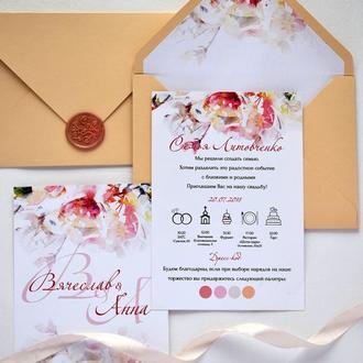 Пригласительные на свадьбу с цветочным принтом