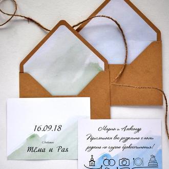 Пригласительные на свадьбу в крафтовых конвертах