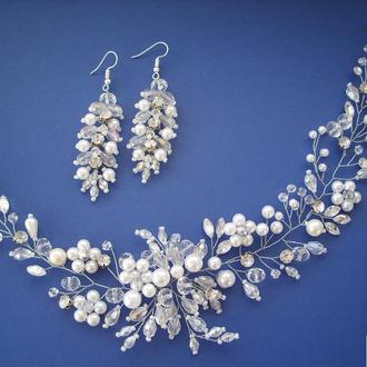 Свадебные украшения для невесты ,набор на свадьбу,  украшение на свадьбу,украшения для волос
