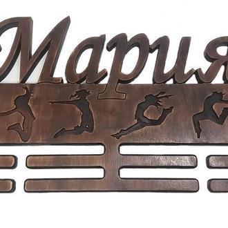 Деревянные настенные именные держатели для медалей