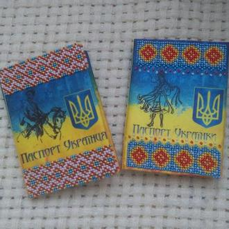 Парные обложки для паспорта