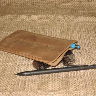 Шкіряний подвійний чохол для ручок Дощ #r222