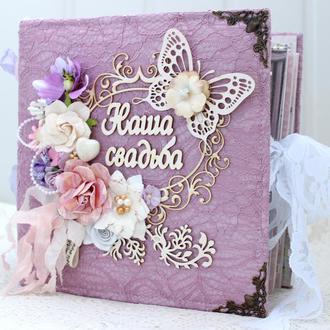 Объемный декорированный свадебный фотоальбом