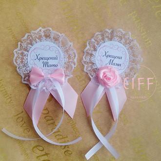 Весільні бутоньєрки для рідних арт. 5024
