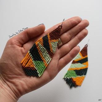 Серьги из бисера, серьги абстракция, геометрические серьги, серьги с бахромой, сережки із бісеру