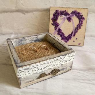Шкатулка для свадебных колец Подушка для обручальных колец Лавандовая лиловая свадьба Прованс Шебби