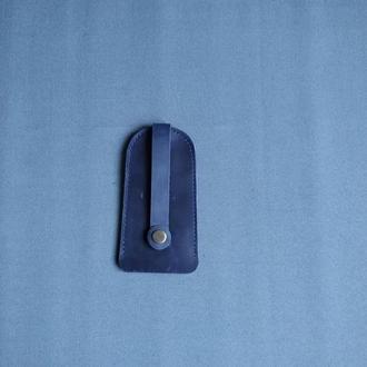 Кожаная ключница. Синяя
