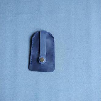 Ключница из кожи. Синяя