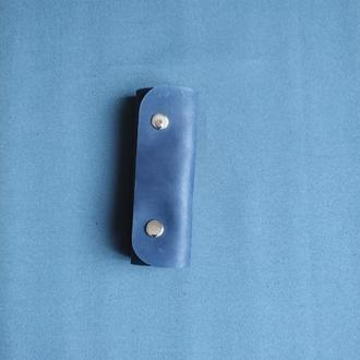 Ключница на карабинах. Синяя.