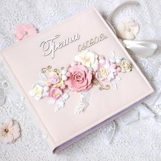 Альбом для девочки , бэбибук для девочки от рождения до 7 лет