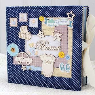 Альбом  для малыша , подарок новорожденному мальчику