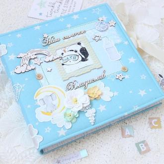 Альбом для новорожденного мальчика , бебібук для мальчика