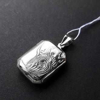 Серебряный медальон под фото с гравировкой