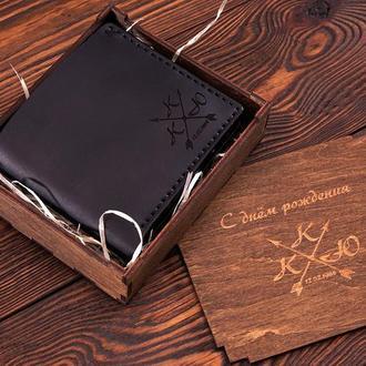 Подарок мужчине, парню. Подарок на день рождения. Мужской кошелек. Именная гравировка.