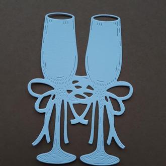 вырубка из дизайнерского картона для скрапбукинга Свадебные бокалы, свадьба