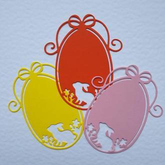 Вырубка из дизайнерского картона для скрапбукинга  Пасхальное яйцо 2