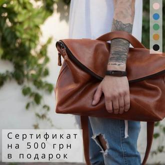 Сумки мужские, сумка через плечо, подарок мужу | Moneybag Holysaints
