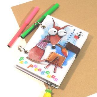 Блокнотик для рисования