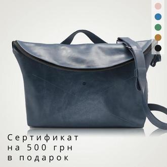 Подарок на 8 марта, Мужские сумки через плечо, подарок мужу на день рождения   Moneybag Holysaints