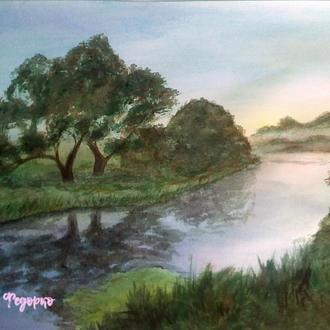 """Картина акварель 30х40 """"Світанок біля річки"""""""