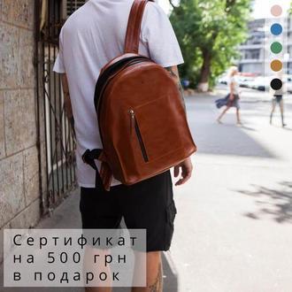 Рюкзак кожаный, рюкзак для ноутбука, мужчине | Droma Daga Holysaints