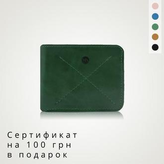 Кожаный кошелек, кожаное портмоне, зеленый кошелек, подарок на день рождения | Sporan Holysaints