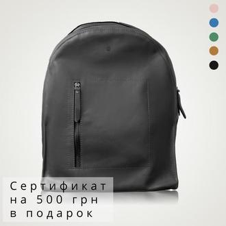 Кожаные рюкзаки, оригинальный подарок парню | Droma Daga Holysaints