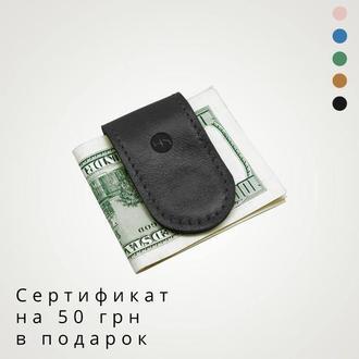 Зажимы для денег, подарок для мужчины, подарок другу | Pin Holysaints