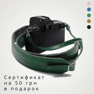 Ремни для фотоаппаратов, подарок для подруги | Cambelt Holysaints
