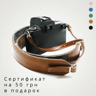 Ремешок для фотоаппарата, подарок для мужчин, для друга | Cambelt Holysaints