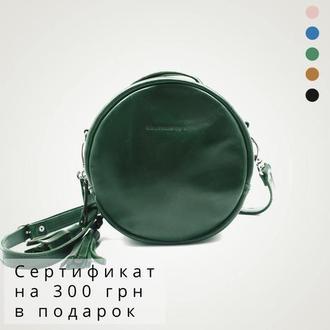 Подарок на 8 марта, Кожаные сумки, женские сумки, подарок для девушки | Limu Holysaints